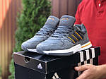 Мужские кроссовки Adidas Zx 500 Rm (серо-белые) 9829, фото 2