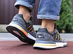 Мужские кроссовки Adidas Zx 500 Rm (серо-белые) 9829, фото 4