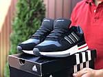 Мужские кроссовки Adidas Zx 500 Rm (черно-белые с красным) 9832, фото 2