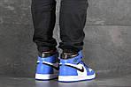Мужские кроссовки Nike Air Jordan 1 Retro High OG (сине-белые) 8149, фото 2