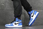 Мужские кроссовки Nike Air Jordan 1 Retro High OG (сине-белые) 8149, фото 4
