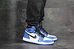 Мужские кроссовки Nike Air Jordan 1 Retro High OG (сине-белые) 8149, фото 5