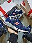 Мужские кроссовки New Balance 991 Blue (синие) Рефлективные 498PL, фото 5