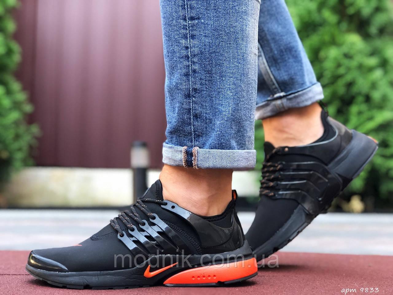 Мужские кроссовки Niке Air Presto (черно-оранжевые) 9833