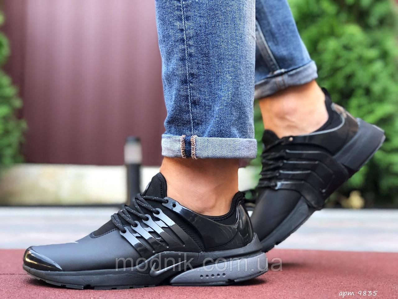 Мужские кроссовки Niке Air Presto (черные) 9835