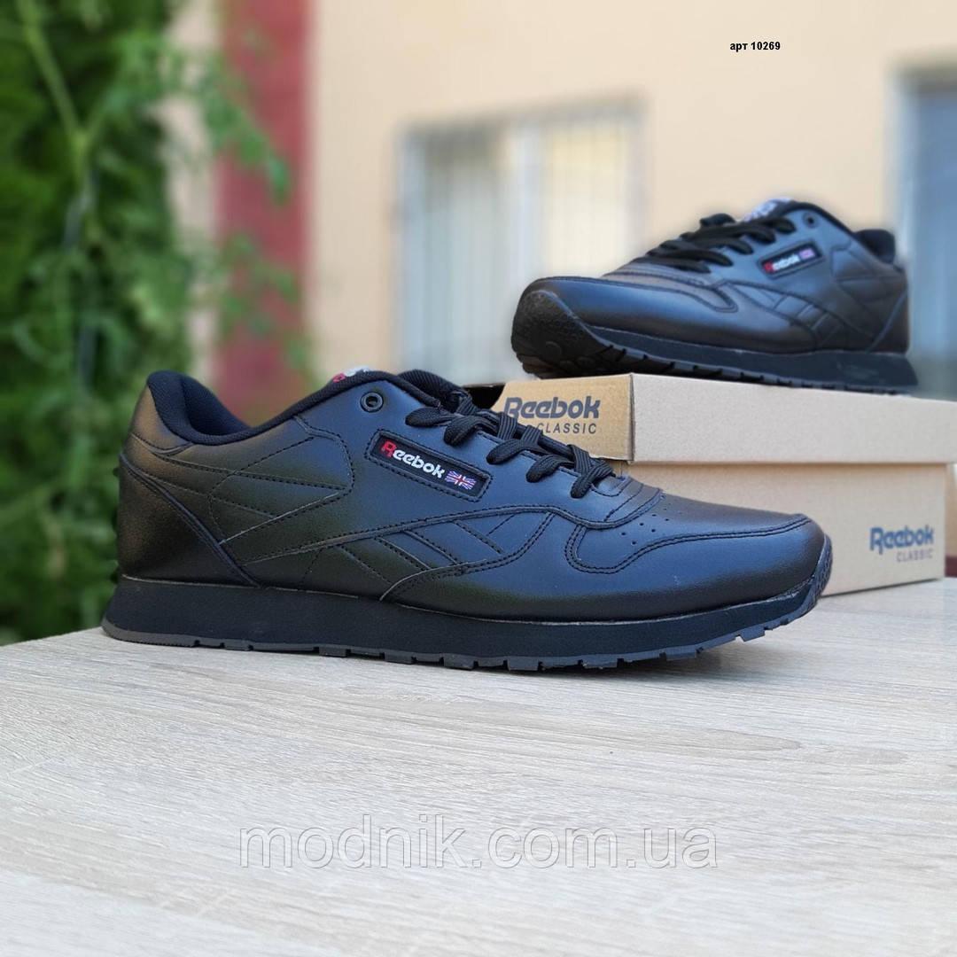 Мужские кроссовки Reebok Classic (черные) ВЕЛИКАНЫ 10269