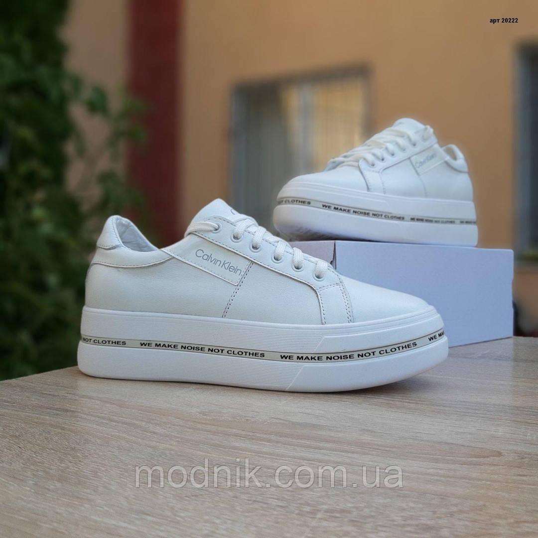 Женские высокие кроссовки Calvin Klein (белые) 20222