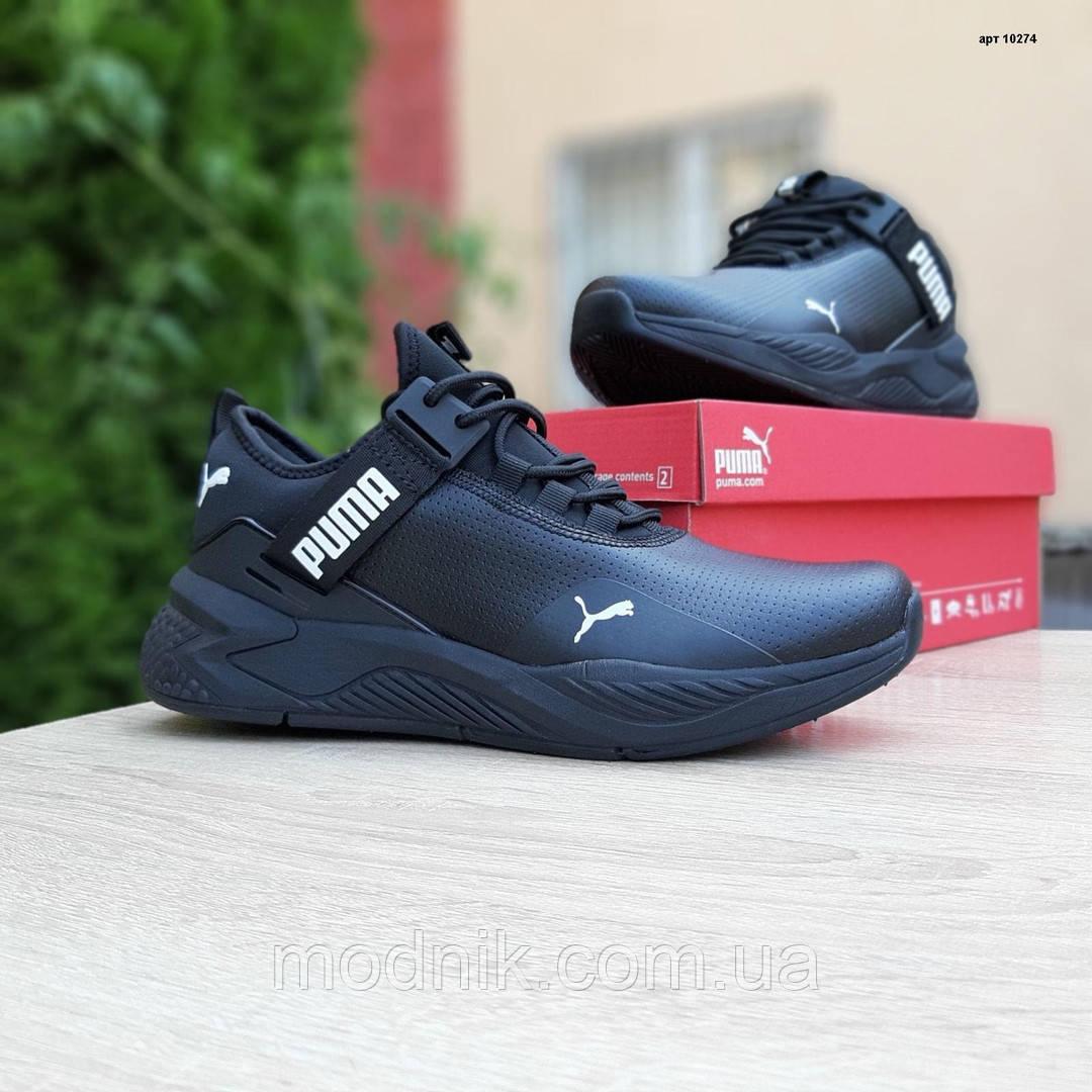 Мужские кроссовки Puma (черно-белые) 10274