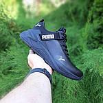 Мужские кроссовки Puma (черно-белые) 10274, фото 2