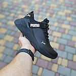 Мужские кроссовки Puma (черно-белые) 10274, фото 3