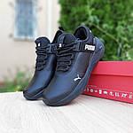 Мужские кроссовки Puma (черно-белые) 10274, фото 6