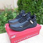 Мужские кроссовки Puma (черно-белые) 10274, фото 7