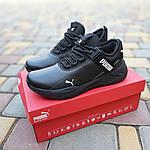 Мужские кроссовки Puma (черно-белые) 10274, фото 8