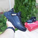 Мужские кроссовки Puma (черно-белые) 10274, фото 9
