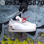 Мужские кроссовки Nike Air Force x Off-White White (белые) 322PL, фото 5