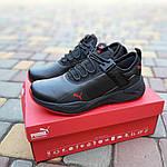 Мужские кроссовки Puma (черно-красные) 10272, фото 3