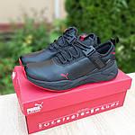 Мужские кроссовки Puma (черно-красные) 10272, фото 7
