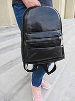 Рюкзак Молодежный Для Девушки. Женский Рюкзак