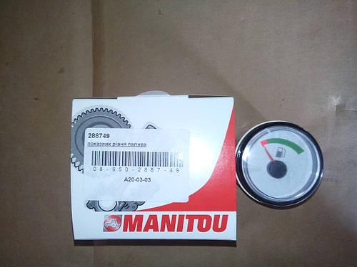 Показатель уровня топлива Manitou (Маниту) 288749