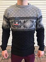 Зимний свитер мужской, тёплый с узорами производство Турция