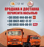 Купить керамзит Донецк. Купить керамзит насыпью в Донецке. Керамзит любой фракции доставка.