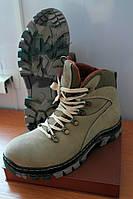 Ботинки нубук песочные зимние