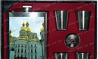 Фляга TZ-611-4 Набор подарочный фляга Подарочные наборы для мужчин Походная фляга Фляга+лейка+4 рюмки
