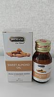 Масло сладкого миндаля ХЕМАНИ (SWEET ALMOND OIL HEMANI)30 МЛ