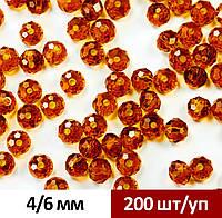 КОФЕ 4/6 мм Хрустальные бусины Рондель (200 шт)