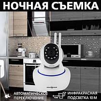 Беспроводная поворотная камера GV-088-GM-DIG10-10 PTZ 720p, фото 3