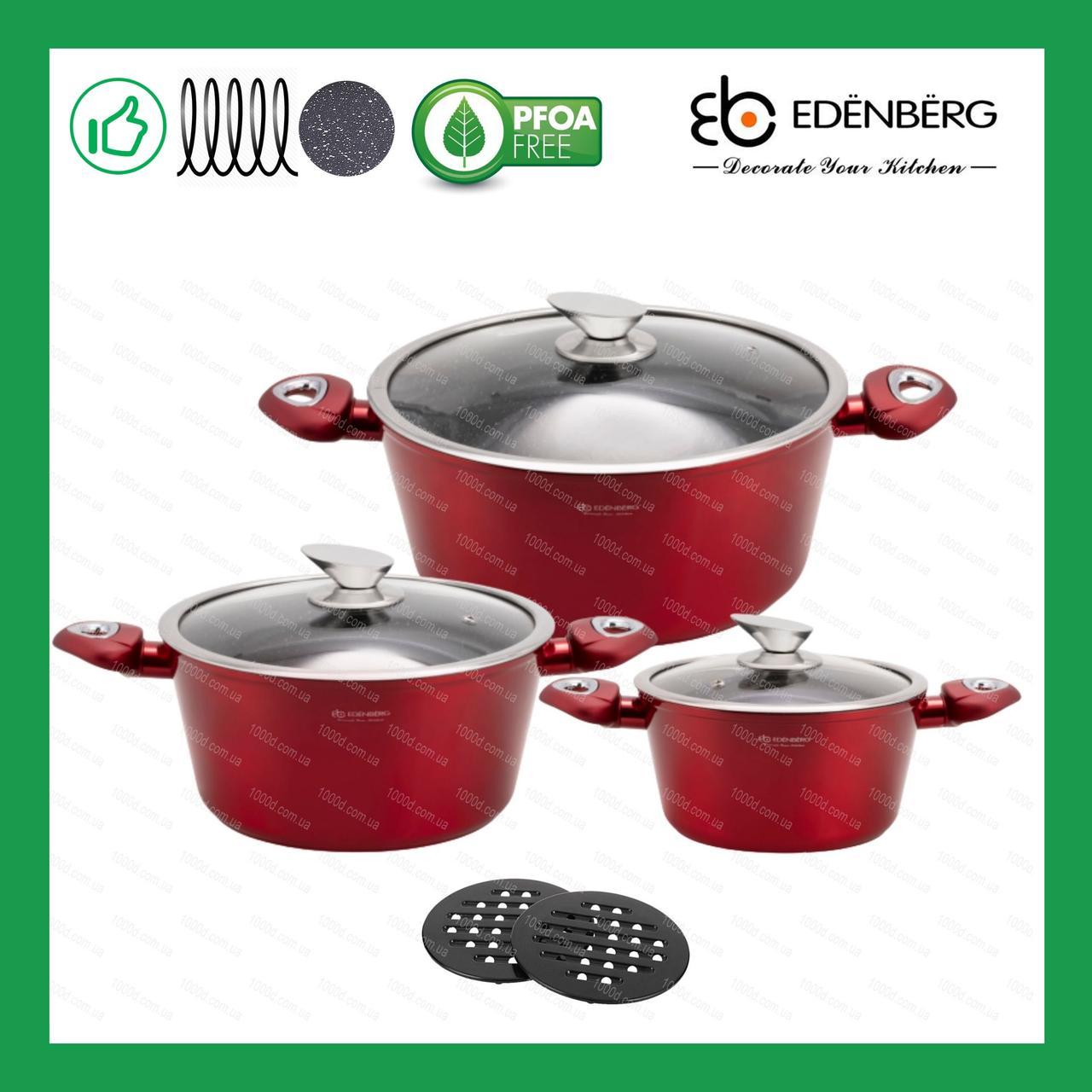 Набор посуды Edenberg с антипригарным мраморным покрытием 6 предметов из литого алюминия Красный (EB-7421)