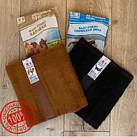 Комплект - Два согревающих пояса разной шерсти, лечебные (собачья, верблюжья) Morteks