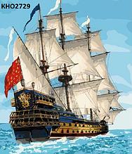 Картина по номерам Королевский флот 40*50