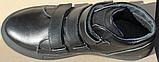Ботинки зимние мужские кожаные от производителя модель СЛ55-1, фото 3