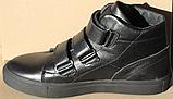 Ботинки зимние мужские кожаные от производителя модель СЛ55-1, фото 2
