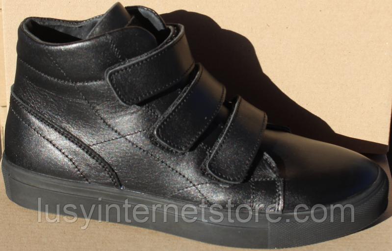 Ботинки зимние мужские кожаные от производителя модель СЛ55-1