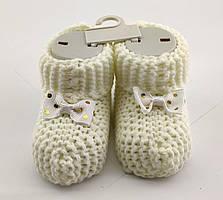Пинетки носочки 16.5 размер 10 см длина обувь на новорожденных Турция для девочки новорожденного