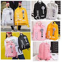 Школьный рюкзак cтильный вместительный молодежный со шнуровкой  Be Trendy для девочки, 4 цвета