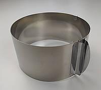 Раздвижная круглая форма для выпечки нержавеющая сталь Ø160/300/8.5 см.