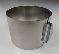 Раздвижная круглая форма для выпечки нержавеющая сталь Ø160/300/12 см.