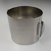 Раздвижная круглая форма для выпечки нержавеющая сталь Ø160/300/14 см.