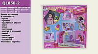 """Игрушечный домик """"Замок в сумочке""""QL050-2 , кукла, мебель и аксессуары"""