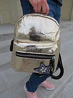 Модные Рюкзаки Золотистые. Женские Рюкзаки