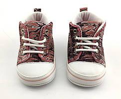 Пинетки кеды 17 18 и 19 размер 10.5 11 и 11.5 см длина обувь на новорожденного для девочки Турция