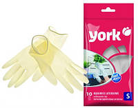 Перчатки одноразовые латексные S 10шт. York