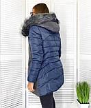Куртка женская комбинированная с мехом евро зима  1-1765, фото 3