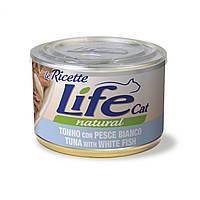 Консерва для кошек класса холистик LifeCat tuna with white fish 150g, ЛайфКет 150гр Тунец с белой рыбой