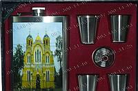 Фляга TZ-611 Походная фляга в кожаном чехле Фляга+лейка+4стопки Стильные подарки мужчине Подарочные наборы