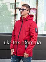 Куртки мужские осенние от производителя 48-56 бордовый