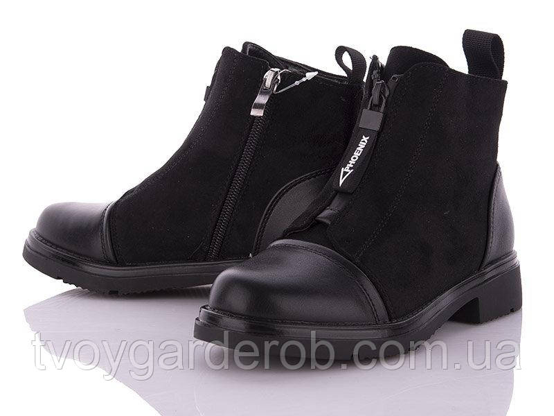 Детские ботинки для девочки Bessky р33-35 (код 3891-00) 35